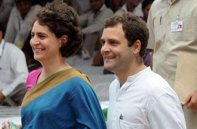 राहुल और प्रियंका को राजस्थान जाने के लिए भाजपा जिलाध्यक्ष ने भेजे एयर टिकट