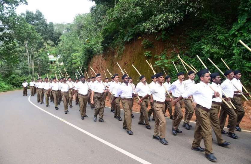 आरएसएस का पथ संचलन नहीं निकलेगा, पुलिस कमिश्नरेट से नहीं मिली अनुमति