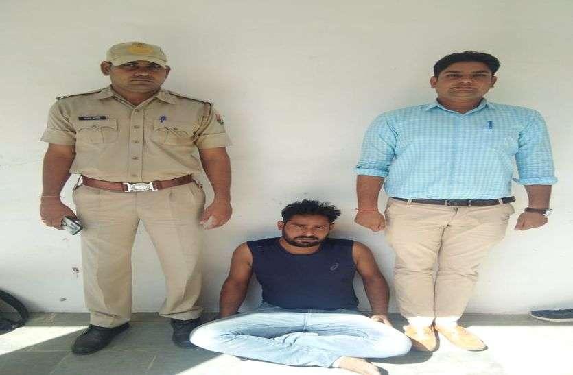 खाने का विवाद होने पर होटल में की तोडफ़ोड़ व डकैती, मुख्य आरोपी गिरफ्तार