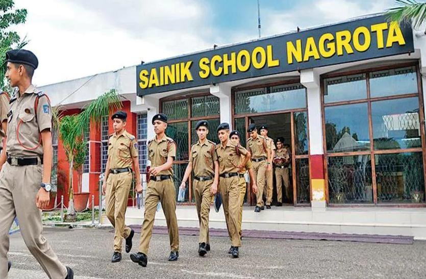 Patrika Opinion : नए सैनिक स्कूलों की गुणवत्ता भी बनी रहे