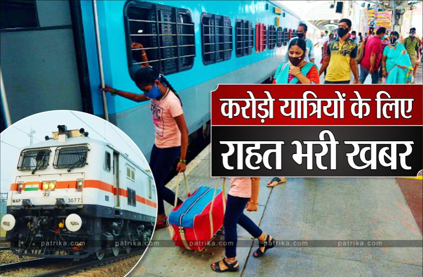 त्योहारों में घर जाने के लिए नहीं होगी परेशानी, रेलवे दिवाली-छठ पूजा पर चलाएगा ये 'सुपरफास्ट स्पेशल ट्रेन' देखें लिस्ट