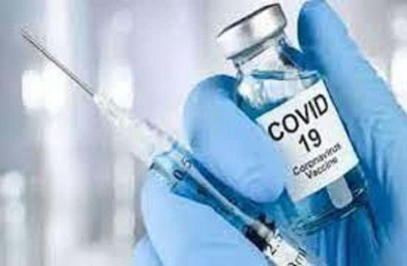 गुजरात में कोरोना वैक्सीन...  88.50 फीसदी ने पहला और 45 फीसदी लोगों ने लिए दोनों डोज