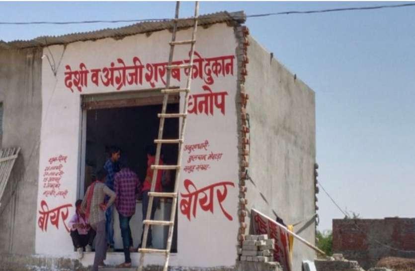 प्रधानमंत्री आवास योजना: आवास की जगह दुकान बना, शराब ठेके को किराए पर दी
