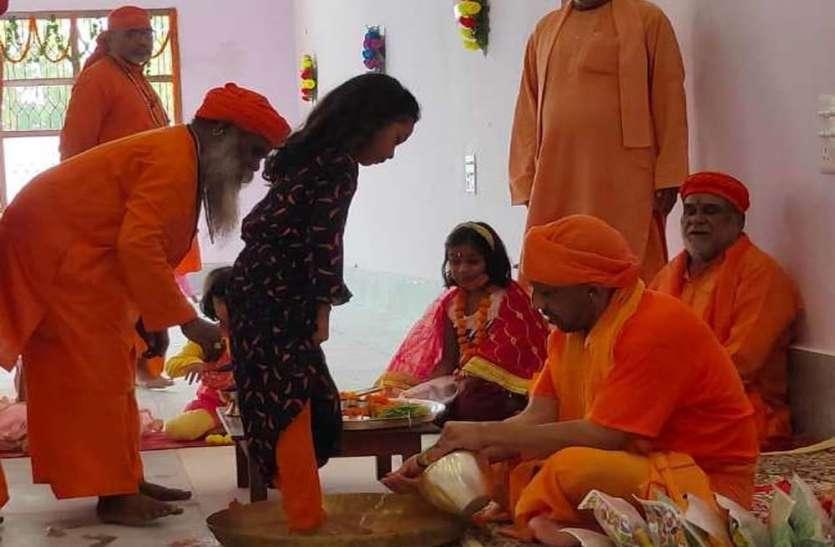 सीएम योगी ने बेटियों के पांव पखार मातृ शक्ति की आराधना की