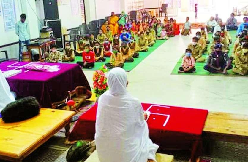 बांसवाड़ा : शिक्षा देने से पहले स्वयं आदर्श बनें गुरु