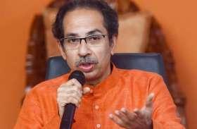 महाराष्ट्र सीएम उद्धव ठाकरे का केंद्र पर हमला, कहा- हम ED और CBI से नहीं डरते