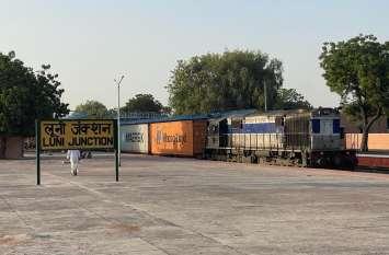 रेलवे की देरी से लूणी में अटके पड़े है खाली कंटेनर्स