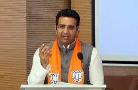 CWC को भाजपा ने बताया 'परिवार बचाओ कार्यसमिति', कहा- देश में झूठ फैला रही कांग्रेस