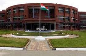 शोद्य छात्रा के साथ बलात्कार मामले में आरोपी प्रोफेसर को विवि ने सभी प्रशासनिक पदो से किया मुक्त