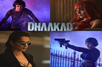 कंगना रनौत 'धाकड़' के साथ सिनेमाघरों में करने वाली हैं धमाका, 8 अप्रैल 2022 को होगी रिलीज