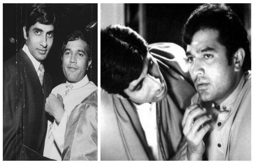 राजेश खन्ना के कारण अमिताभ बच्चन के हेयर स्टाइल पर उठने लगे थे सवाल, फिर बिग बी ने ऐसे की बोलती बंद