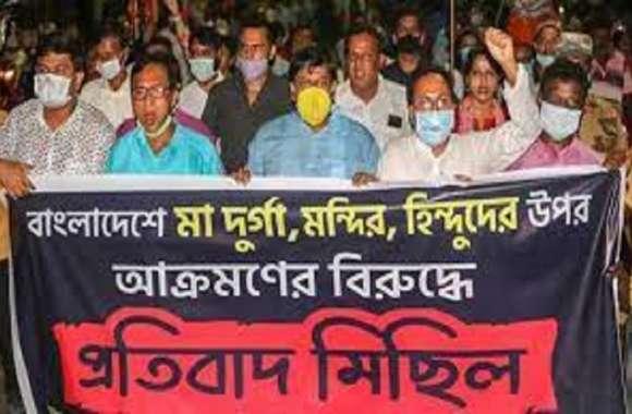 फेसबुक पोस्ट के जरिये भड़काई गई थी बांग्लादेश में हिंसा, दो आरोपियों ने पुलिस के सामने कबूल किया