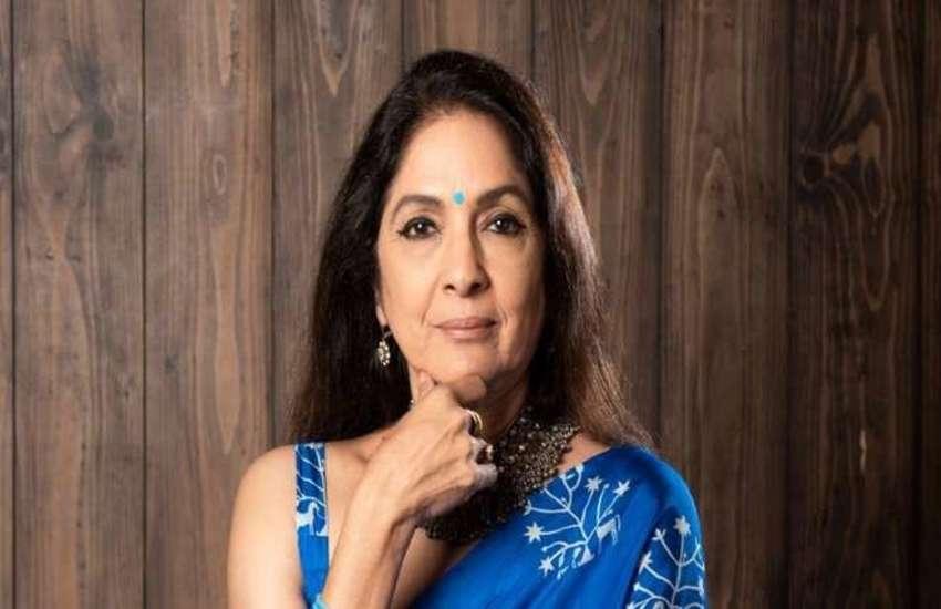 बचपन में डॉक्टर और टेलर ने नीना गुप्ता के साथ की थी छेड़छाड़