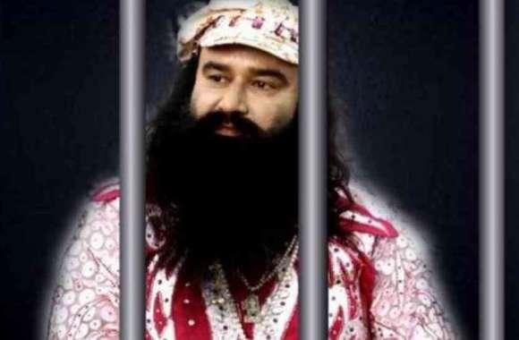 Ranjit Singh Murder Case: राम रहीम सहित 5 आरोपियों को उम्र कैद