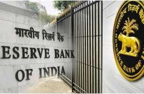 रिर्जव बैंक ने SBI पर लगाया 1 करोड़ का जुर्माना, आखिर क्या है मामला?