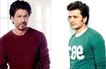 जब रितेश देशमुख से बोले शाहरुख खान, मैं तुमसे शादी करना चाहता हूं