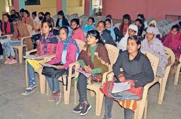 स्वावलंबी बनाने को छात्राओं को दिया जाएगा निःशुल्क प्रशिक्षण