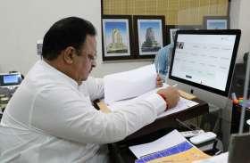 Department of Ayurveda: 595 आयुर्वेद चिकित्साधिकारियों के नियुक्ति आदेश जारी