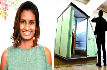 Technology News: इनके बनाए घर को आप कहीं भी ले जा सकते हैं
