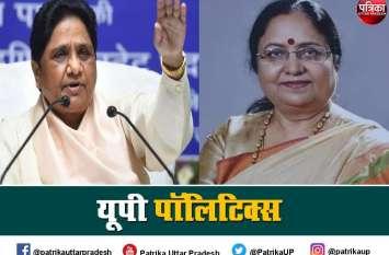UP Assembly ELections 2022 : क्या मायावती को कमजोर कर पाएंगी बेबीरानी मौर्य?