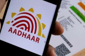 Aadhaar Card Update: रजिस्ट्रेशन मोबाइल नंबर के बिना ऐसे डाउनलोड करें अपना आधार