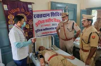 शहीदों की स्मृति में 101 पुलिसकर्मियों ने किया रक्तदान
