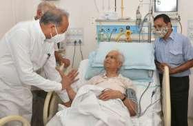 Dr. S.N. Subba Rao : 'भाईजी' से मिलने ICU पहुंचे Ashok Gehlot, पूछी कुशलक्षेम- की जल्द स्वस्थ होने की कामना