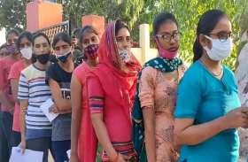 Patwaar Exam2021: पहला चरण  समाप्त,  जयपुर में 62.63 फीसदी अभ्यार्थियों ने दी परीक्षा