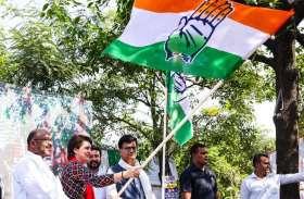 UP Assembly Elections 2022 प्रियंका गांधी ने ली 7 प्रतिज्ञा