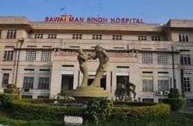 Dengu In Jaipur: डेंगू का कहर, 150 से ज्यादा मरीज एसएमएस में भर्ती