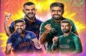T20 World Cup 2021: पाकिस्तान ने तोड़ा बड़ा रिकॉर्ड, भारत को 10 विकेट से बुरी तरह हराया
