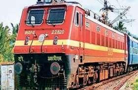 हरिद्वार-लक्सर सेक्शन में नॉन इंटरलॉकिंग कार्य के कारण ट्रेनें शॉर्ट टर्मिनेट