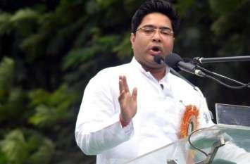 West Bengal: TMC सांसद अभिषेक का तंज, 'कोरोना वायरस का टीका है कोविशील्ड, BJP वायरस की वैक्सीन हैं ममता बनर्जी'