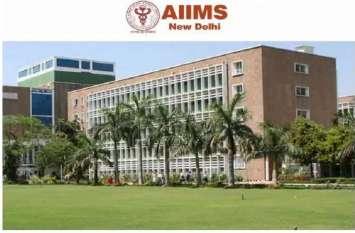AIIMS NORCET 2021: एम्स नर्सिंग ऑफिसर के पदों पर आवेदन करने की अंतिम तिथि नजदीक, जल्द करें अप्लाई