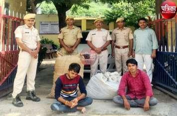 35 किलो अवैध डोडा-पोस्त पकड़ा, दो जने गिरफ्तार