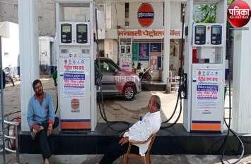 VIDEO : पेट्रोल पम्प हड़ताल : दिनभर थमे रहे पहिए, आमजन रहा परेशान, रात 9 बजे खुले सभी पेट्रोप पम्प