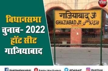 UP Assembly Election 2022 : इस बार सपा, बसपा और भाजपा में कड़ी टक्कर के आसार