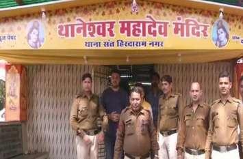 पुलिस मुख्यालय का तुगलकी फरमान: थानों में नहीं होगी आरती, मंदिर बनाने पर भी लगाई रोक