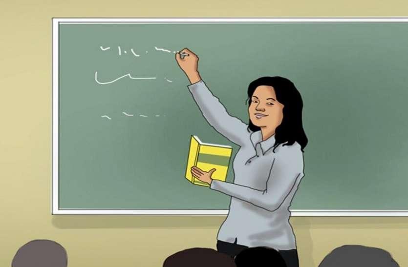 Teacher Recruitment 2021: असम में टीचर के 9354 पदों पर आवेदन करने का कल आखिरी मौका, जल्द करें अप्लाई