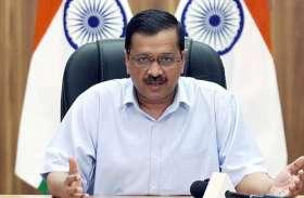 अरविंद केजरीवाल का वादा, यूपी में सरकार बनने पर करवाएँगे अयोध्या की मुफ्त यात्रा