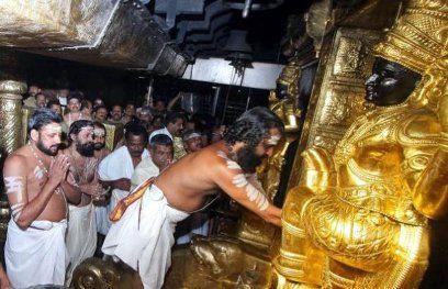 सबरीमाला के मंदिर में डाकिए पहुंचाते हैं भगवान को पत्र