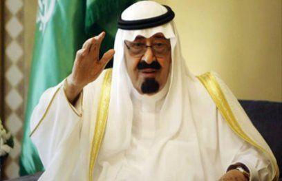 सऊदी अरब के सुल्तान अब्दुल्ला का निधन