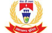हजारीबाग गैंगवारः झारखंड पुलिस पहुंची बिहार, शूटरों की तलाश जारी