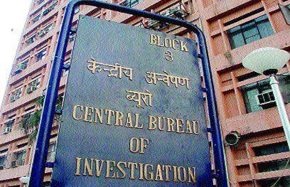 केंद्र सरकार ने नन गैंगरेप कांड की सीबीआई जांच की मांग ठुकराई