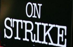 30 जून को हड़ताल करेंगे ग्रामीण बैंक कर्मचारी