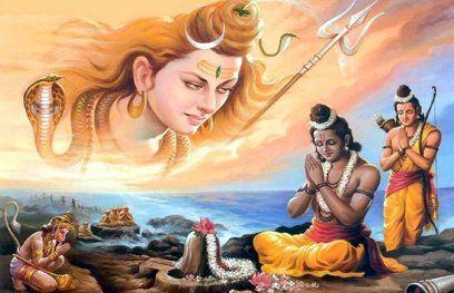 जब श्रीराम और महादेव में हुआ भयंकर युद्ध, जानिए कौन हुआ परास्त?