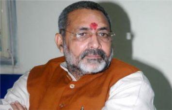 नीतीश कुमार ने BJP नेता गिरिराज को किया फोन, बिहार में कानाफूसी