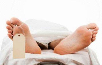 नींद की गोलियां खिलाकर ली पति की जान