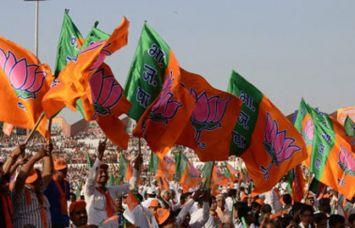 भाजपा के पास नहीं है कोई दमदार नेता