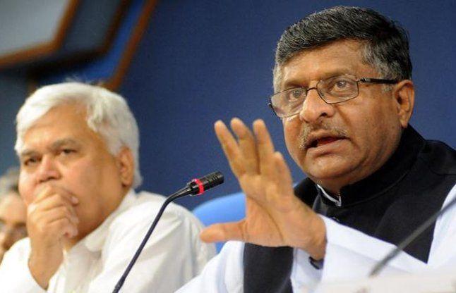 टीआरपी के लिए राहुल को महत्त्व देना बन्द करे मीडियाः बीजेपी